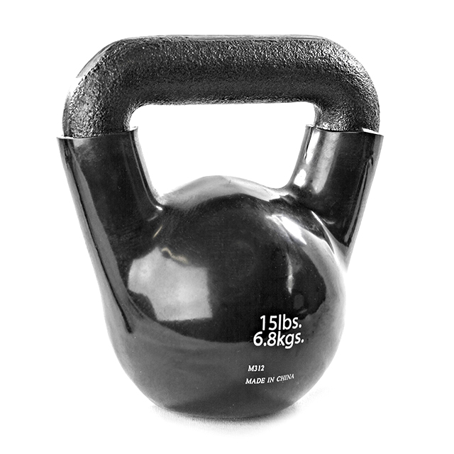Everlast 15 lb. Kettle Bell Weight