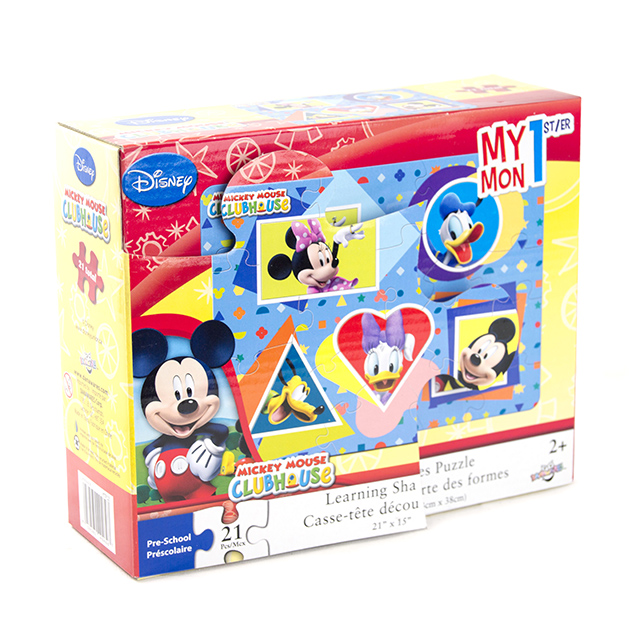 Kids Learning Shapes Puzzle - 21 Pcs
